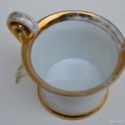 Porcelánový koflík